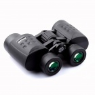 BIJIA 12x45 Large Eyepiece Waterproof Binoculars - Black