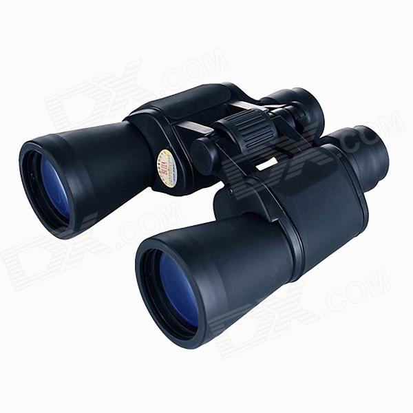BIJIA 20x50 Ultra-clear High-powered Night Vision Binoculars - Black