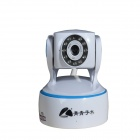 "QQZM 1/3"" CMOS 1.3MP Wireless Network Surveillance IP Camera w/ 11-IR LED / Free DDNS / TF - White"