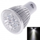 LANYA 4W 200lm 6500K 4-LED White Light Energy-saving LED Lamp - White + Silver