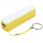 CHEERLINK A5 Rechargeable 2600mAh Mobile Power Supply Bank w/ Perfume Smell - Yellow