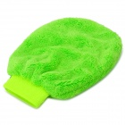 G-1 Car Microfiber Cleaning Polishing Wash Mitt - Green