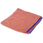 Car Microfiber Cleaning Cloth (5 PCS)