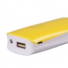 """5600mAh"" Mini Rechargeable Mobile Power Bank for Cellphone / Tablet PC + More - Yellow + White"