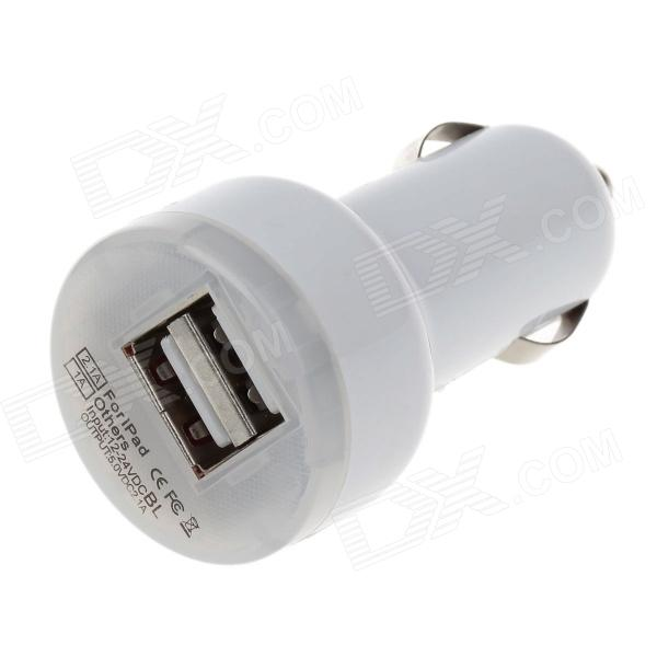VACART 001 Dual USB Car Cigarette Lighter Power Charger Adapter - White (12~24V)