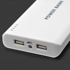 """20000mAh"" Mobile Power Bank w/ LED Flashlight - White + Light Grey"
