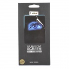 S-What Protective Eye Protection Clear Screen Protector for Samsung Galaxy S4 i9500 - Light Grey