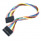 8 Pin 2.54 Pitch Dupont Wire - Multicolored (21cm)