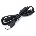 Anti-Interfere USB to Micro USB Data Charging Cable - Black (1m)