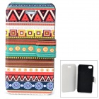 Creative Pattern PU Leather Flip-Open Case w/ Stand for Iphone 4 / 4s - Multicolored