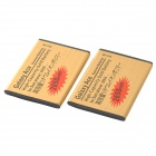 Replacement 3.7V 2000mAh Rechargeable Li-ion Battery for Samsung GALAXY ACE / S5830 - Golden (2 PCS)