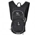 Locallion SPO440 Outdoor Multi-function Backpack w/ Water Bag - Black (12L)