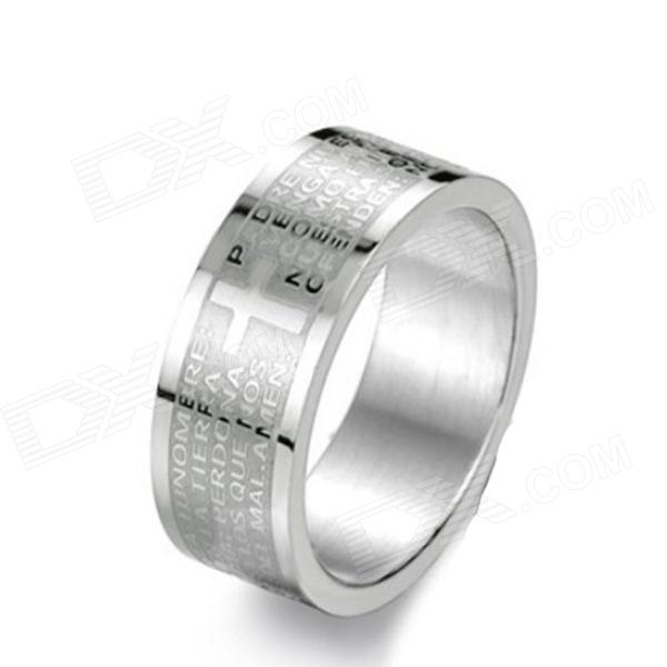 N043 Generous Crucifix Bible Verses 316L Stainless Steel Men's Ring - Silver (US Size 9)