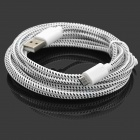 USB 2.0 to Micro USB Data/Charging Woven Cable for Samsung Galaxy Note P600 / Tab 3 - White (3M)