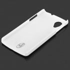 High Quality ABS Protective Back Case + PET Screen Protector for LG Nexus - White