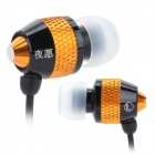 Nightwish N2 Aluminum Alloy In-Ear Earphones - Black +Gold (3.5mm Plug / 120cm-Cable)