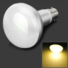 SENCART B22 10W 500LM 3200K Warm White COB LED Lamp - White + Silver (85~265V)