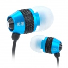 Nightwish N2 Aluminum Alloy In-Ear Earphones - Black +Blue (3.5mm Plug / 120cm-Cable)