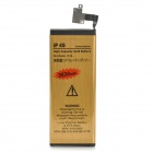 "3.7V ""3030mAh"" Dual-cell Li-ion Battery for Iphone 4S"