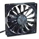AEROCOOL 15-Blade 1.56W Mute Model Computer CPU Cooling Fan - Black (12 x 12cm / 7V)