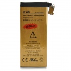"3.7V ""3030mAh"" Dual-cell Li-ion Battery for Iphone 4"