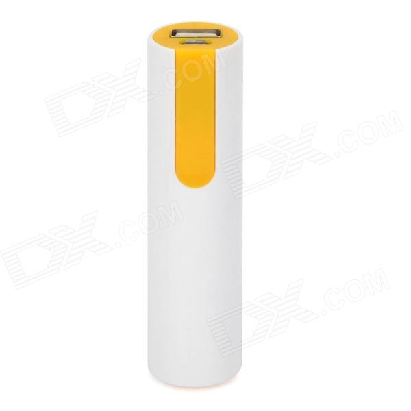 Universal USB 5V 18650 Battery Charger w/ LED - White + Yellow