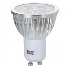 JRLED JR-LED-GU10-4W-WW GU10 4W 350lm 4-LED Proyector blanco caliente - Plata + Blanco
