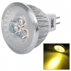 JRLED JR-LED-MR16-3W GX5.3 300lm 3-LED Warm White Light Spotlight - Silver + White (12~24V)