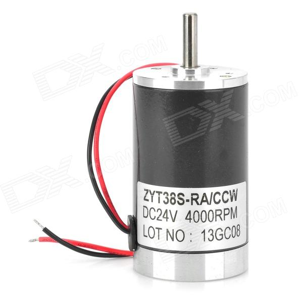 ZYTD-38SRZ-R 24V 7W 4000RPM Speed Governing Permanent Magnet DC Motor