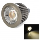 QSlighting MR16C1WL5-0602 MR16 5W 360lm 3500K COB-LED Warm White Light Bulb (DC 12V)