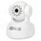 "QQZM 0.3 MP 1/5"" CMOS Wireless Network Surveillance IP Camera w/ 11-IR LED / Free DDNS / TF - White"