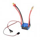 ZnDiy-BRY Z-102 6~16V 80A Waterproof Electrically Brush Two-way Controller w/ Fan for R/C Cars