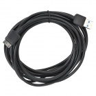 MDSN4 Data Transmission + Charging Extension Cable for Samsung Galaxy Note III / N9000 (4m)