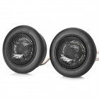 MA260 Dome Tweeter 120W Car Speaker (2 PCS)