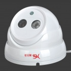 "HuiErSheng HES-4500/3NA-D1 1/4"" CMOS 800TVL / 700TVL CCTV Camera w/ IR-Cut / 1-LED Night Vision"