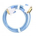 CYK Y6 High Speed VGA Male to Male Connection Cable - White + Blue + Multicolored (150cm)