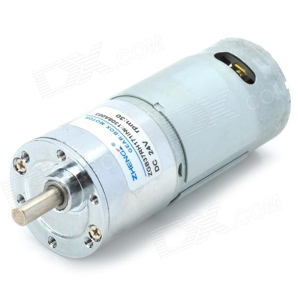 ZGB37RH Permanent DC Motor excentrisk axel 30 rpm - Silver (DC 24V)