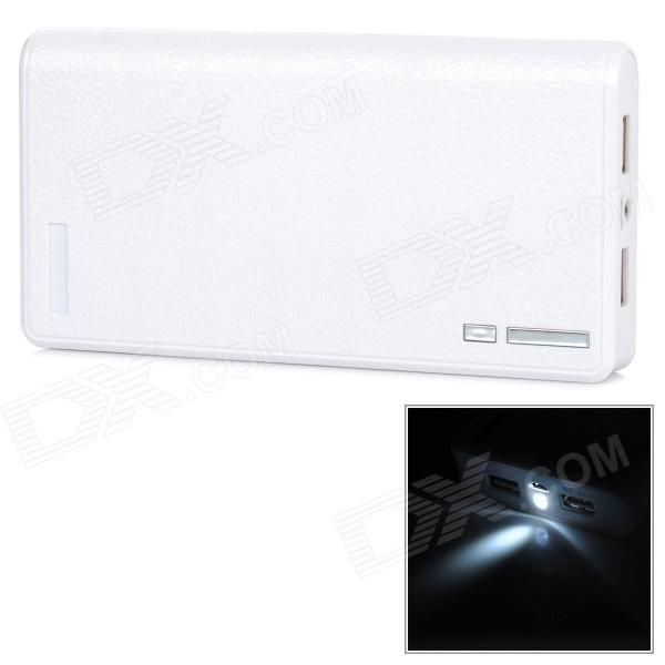 13200mAh Double USB Powered Emergency External Battery Charger w/ LED Light - White