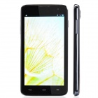 "JIAKE JK-12 Quad Core Android 4.2 WCDMA Bar Phone w/ 5.0"" QHD, Wi-Fi, Camera - Deep Blue + Black"