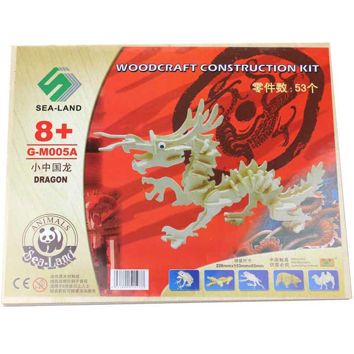 DIY Wooden Assembling Dragon Model - Burlywood