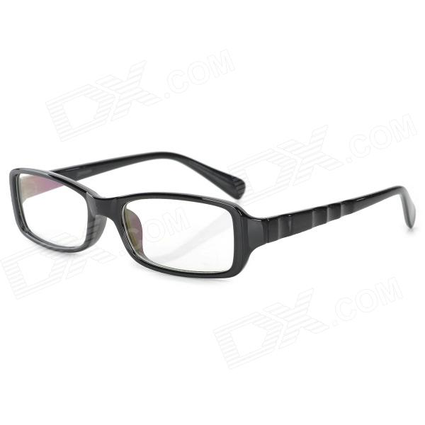 Plastic Frame PC Lens Anti-radiation Eyeglasses - Black