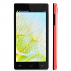 JIAKE JK-11 Quad-Core Android 4.2 WCDMA Bar Phone w/ 5.0', 1GB RAM, 4GB ROM, GPS, FM - Deep Pink