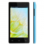 "JIAKE JK-11 Quad-Core Android 4.2 WCDMA Bar Phone w/ 5.0"", 1GB RAM, 4GB ROM, GPS, FM - Blue"