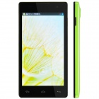 "JIAKE JK-11 Quad-Core Android 4.2 WCDMA Bar Phone w/ 5.0"", 1GB RAM, 4GB ROM, GPS, FM - Green"