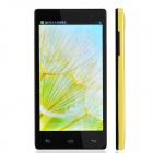 JIAKE JK-11 Quad-Core Android 4.2 WCDMA Bar Phone w/ 5.0', 1GB RAM, 4GB ROM, GPS, FM - Yellow