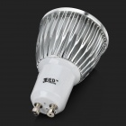 JRLED 5W 350lm 6500K 1-LED COB White Light Spotlight - White + Silver (AC 85~265V)