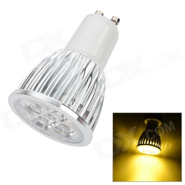 GU10 5W 300lm 3000K 5-LED Warm White Spotlight - Silver + White (110V)