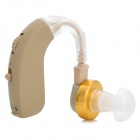 AXON F-137 Plastic Ear-hook Style Hearing Aid - Light Yellow