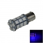 1141 / BA15S / 1156 6W 540lm 27 x SMD 5050 LED Blue Car Signal Light / Steering Lamp (12V)