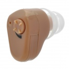 Plastic In-Ear Hearing Aid - Brown (1*AG3 Included)